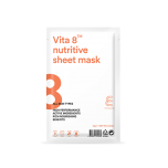 E NATURE Vita 8 toitev mask