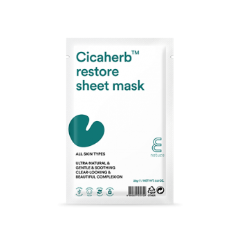 Cicaherb mask.png