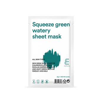 Squeeze green mask.png