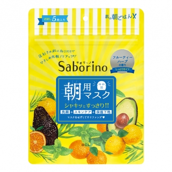 saborino_yellow_5pcs_780x780.jpg