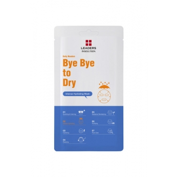 Insolution_Dailywonders_Bye+bye+to+dry_8809242195176.jpg
