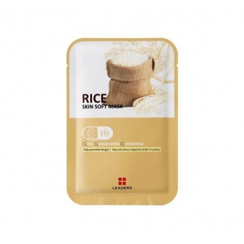LABOTICA Rice.jpg