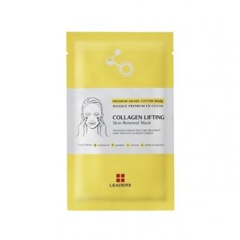 Skin Clinic Collagen.jpeg