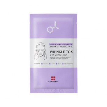 Skin Clinic Wrinkel Tox.jpeg