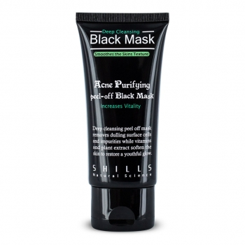 acne-purifying-black-peel-off-mask-1.jpg