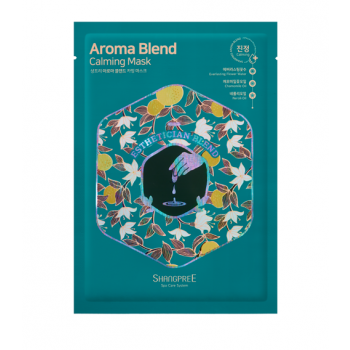 Aroma-Calming-mask.png