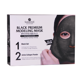 BLACK_PREMIUM_MODELING_MASK__Set_of_5_1000x.png