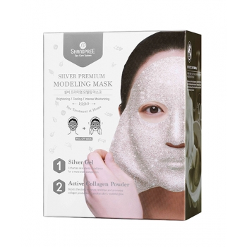 SHANGPREE®-BLACK-PREMIUM-MODELING-MASK-SINGLE-USE.jpg