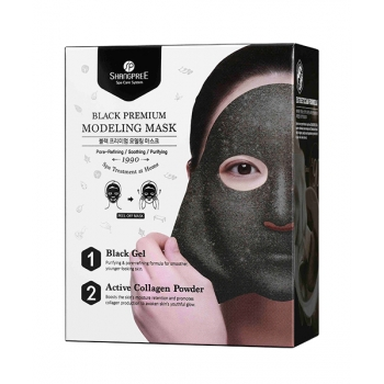 SHANGPREE®-BLACK-PREMIUM-MODELING-MASK-Single-Use-3-2.jpg