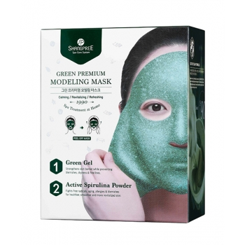 SHANGPREE®-GREEN-PREMIUM-MODELING-MASK-SINGLE-USE.jpg