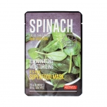 DERMAL It's Real Superfood Facial Mask Sheet [SPINACH]