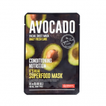 DERMAL It's Real Superfood Facial Mask Sheet [AVOCADO]