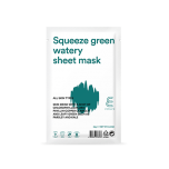 E NATURE Squeeze Green rahustav ja niisutav mask