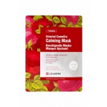 Leaders 7 WONDERS Oriental Camellia Calming Mask