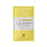 Leaders Insolution Collagen/ kortse siluv mask