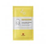 Leaders Insolution Collagen/ kortse siluv mask