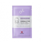 Leaders Insolution Wrinkle-Tox/ kortse siluv mask