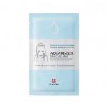 Leaders Insolution Aquaringer Treatment mask