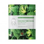 Leaders Coconut Bio Mask with Broccoli