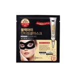 Mediheal Black Eye Anti Wrinkle Mask