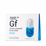It'S SKIN Power 10 Formula GF Cream Capsule One a Day