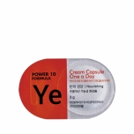It'S SKIN Power 10 Formula YE Cream Capsule One a Day 1 pc