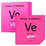 It'S SKIN Power 10 toitev E-vitamiini maskide komplekt