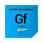 It'S SKIN Power 10 Formula Gf Mask Sheet