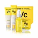 It'S SKIN Power 10 C-vitamiinisari