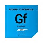 It'S SKIN Power 10 Formula Gf Mask Sheet