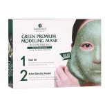 Shangpree Green Premium Modeling Mask 5tk