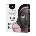 Shangpree Must poore ahendav ja puhastav modelleeritav mask