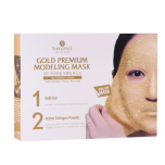 Shangpree Gold Premium Modeling Mask x 5