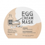 Egg Cream pinguldav mask- TooCoolForSchool