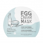 Egg Cream poore ahendav mask- TooCoolForSchool