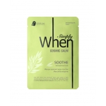 Simply When Cosmic Calm Soothe Sheet Masks